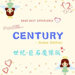 Century- golem edition